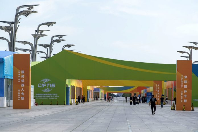 Photo taken on Sept. 1 shows the outdoor pavilions of the 2020 China International Fair for Trade in Services (CIFTIS) at the Landscape Avenue of the central axis of the Beijing Olympic Park. (Photo by Weng Qiyu/People's Daily Online)