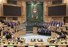 Jordan Parliament