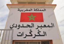 Morocco Restores Free Movement In El Guerguerrat