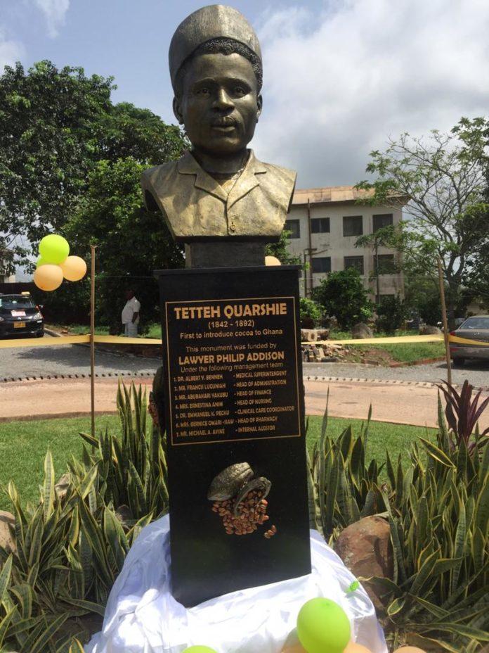 Tetteh Quarshie Memorial Hospital