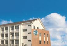 Al-Rayan International School (ARIS)