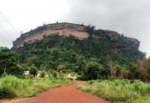 Atwea Prayer Mountain