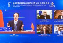 Executive chairman of the BRICS Media Forum He Ping, also president and editor-in-chief of Xinhua News Agency, presides over the fifth presidium meeting of the BRICS Media Forum in Beijing, capital of China, Nov. 30, 2020. (Xinhua/Zhai Jianlan)