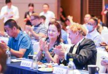 Representatives of foreign enterprises join the Haikou Foreign Enterprises Development Forum in Haikou, south China's Hainan province, Aug. 28, 2020.