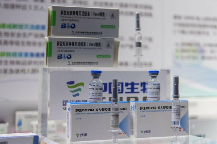 Photo taken on Sept. 6, 2020, at the special area for public health and epidemic prevention of the 2020 China International Fair for Trade in Services shows inactivated COVID-19 vaccines developed by China National Pharmaceutical Group (Sinopharm). (Photo by Weng Qiyu/People's Daily Online)