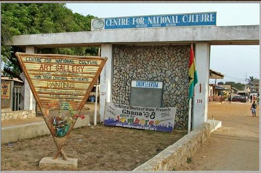 Accra Art Centre