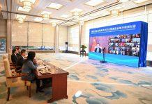 China U S Relations