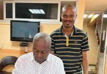 Mahama and Dr Justice Aheto