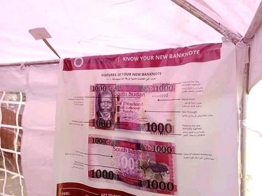 South Sudan New Banknote