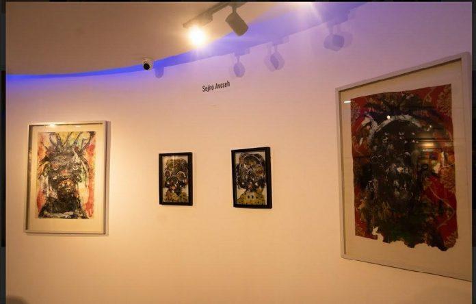 Artpedia Gallery