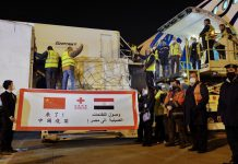 The first batch of COVID-19 vaccines provided by China for Egypt arrive in Cairo, Feb. 23, 2021. (Photo from the official website of the Chinese Embassy in Egypt)