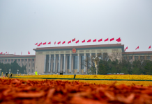 The fourth session of the 13th National Committee of the Chinese People's Political Consultative Conference (CPPCC) is kicked off in the Great Hall of the People in Beijing, March 4. (Photo by Zhang Wujun/People's Daily)