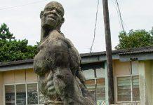 Courtesy: School of Arts, Nigeria