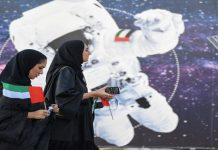 Emirati women take on science and tech