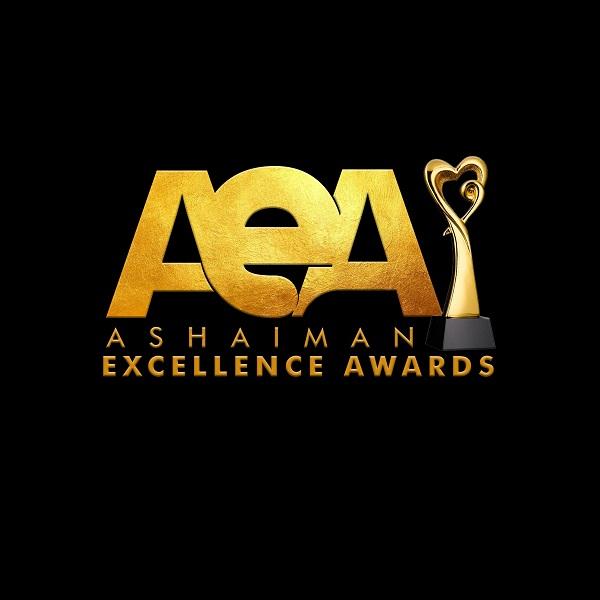 Ashaiman Excellence Awards