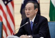 FILED - Yoshihide Suga, prime minister of Japan, takes part in a press conference in Tokyo in this file shot from March 12, 2021. Photo: Pool/ZUMA Wire/dpa