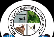 Krachi East Assembly