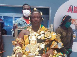Nana Kwabena Bioh II