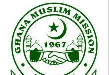 Ghana Muslim Mission (GMM)