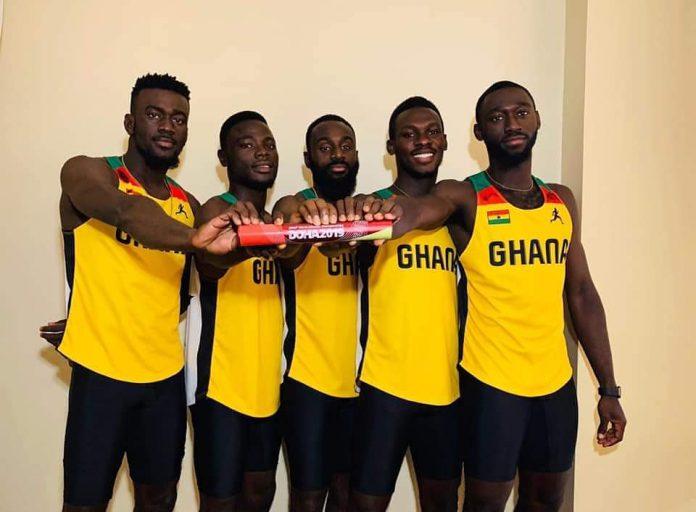 Ghana Athletics
