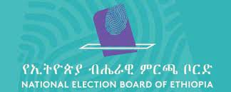 Ethiopia is scheduled to have parliamentary elections on June 5, 2021. (courtesy of Addis Standard Facebook)
