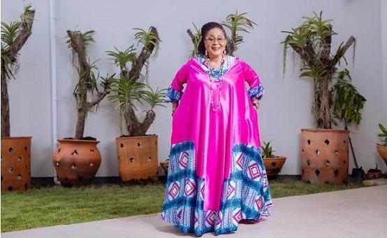 Lordina Mahama