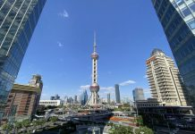 Pic: Photo taken on Nov. 3, 2020 shows the view of the Lujiazui area of Pudong, east China's Shanghai. (Xinhua/Ding Ting)