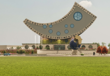 Pan-African Heritage World Museum