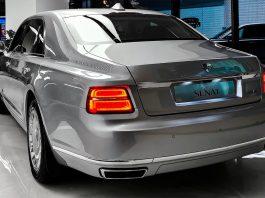 Aurus Luxury Car