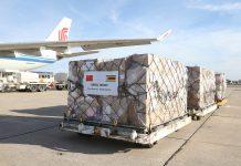 Medical supplies donated by China are unloaded from a plane at Robert Mugabe International Airport in Harare, Zimbabwe, on May 11, 2020. (Xinhua/Zhang Yuliang)