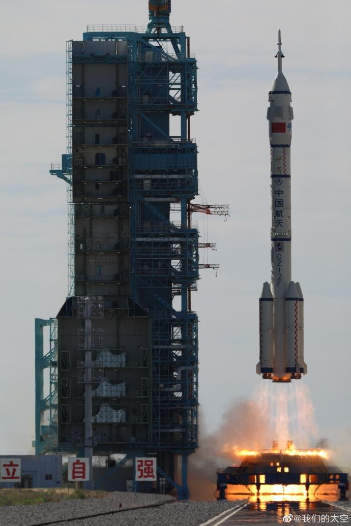 China's crewed Shenzhou-12 spaceship, atop the country's Long March-2F Y12 carrier rocket, is launched at 9:22 a.m. on June 17 from the Jiuquan Satellite Launch Center in northwest China's Gobi Desert as planned. (Photo/WeChat account of Our Space, a Beijing-based non-profit new media center focusing on spreading aerospace knowledge and news)