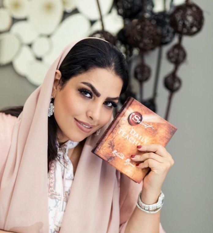 Somayeh Noor
