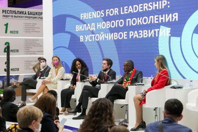 St. Petersburg International Economic Forum (SPIEF 2021)