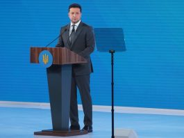 28 July 2021, Ukraine, Kiev: Ukrainian President Volodymyr Zelensky delivers a speech during the 30th Decentralization Forum. Photo: -/Ukrinform/dpa