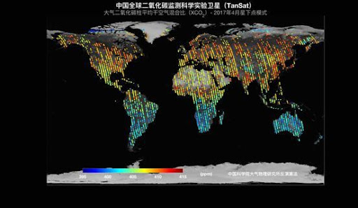 Photo shows the first global atmospheric CO2 distribution map produced by the Institute of Atmospheric Physics, Chinese Academy of Sciences, through reverse algorithm in April, 2017. (Photo/Institute of Atmospheric Physics, Chinese Academy of Sciences)