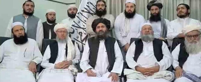 Taliban Temporary Government